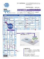 フロアプラン・ブース配置図 (231KB PDF)