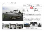 YF-23SP/名艇館/中古艇・中古ボート情報検索サイト