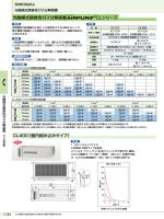 光触媒式腐食性ガス分解装置 ®CLシリーズ CL400(盤内組み込みタイプ)