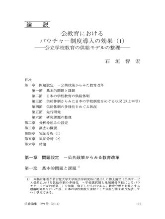 07ISHIGAKI, Tomohiro
