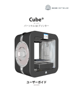 Cube - Cubify