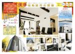 小川東町 - 株式会社クリスタルハウス