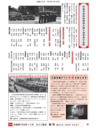 8ページ [296KB pdfファイル]