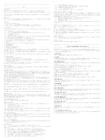 会則 - BASIピラティススタジオ