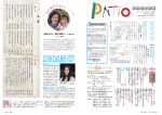 PATIO(2.7MB)