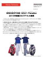 Paradiso 2015年春夏ゴルフアパレル発売