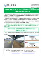 波多江交差点~有田中央交差点間 4車線化完成のお知らせ