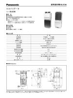 紙幣識別機/EUC96 ビルバリデータ