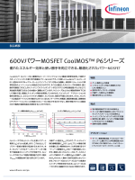 Product Brief Power MOSFETs 600V CoolMOS P6