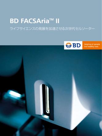 BD FACSAria™ II