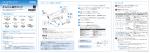 EPSON EB-W28 かんたん操作ガイド