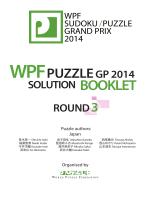 ROUND3 - Puzzle GP