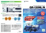 GR-130NL/N