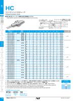 カタログNo.26 HC (pdf:2MB)