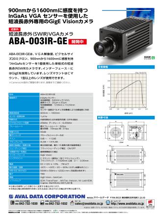 ABA-003IR-GE