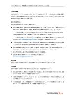タワーズワトソン 2014 HR サービスデリバリ