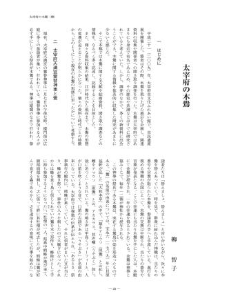 25-47頁(6.7Mb)