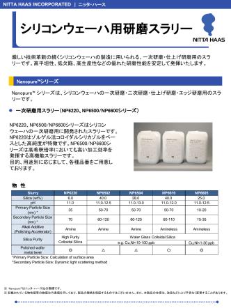 CMP用パッド (CMP Pad)