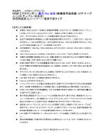 HDMIEX-UTPPSV-RX(受信側装置・電源不要