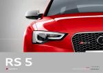 Audi RS 5 - アウディジャパン販売