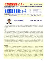 『RS ウイルス感染症』 小児科 部長 七野 浩之