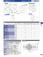 S7906X-TPシリーズ