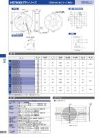 HS7906X-TPシリーズ
