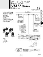 VT317 Series
