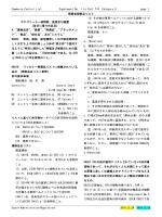 核物質、施設及び装置 - So-net