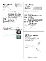 ソニー 白黒プリンター UP-897MD UP/YP