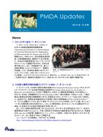 2014年12月(PDF形式)