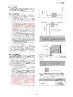 電源(PDF:219KB)