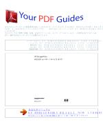 使用方法 HP STORAGEWORKS MSL2024 TAPE LIBRARY