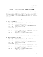 1. - KTEC | 株式会社ケイテック |川崎重工グループ
