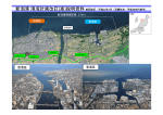 新潟港港湾計画改訂(案)説明資料