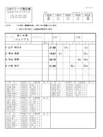 ジュニアⅠ - 五反田ブリッジスタジオ
