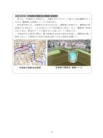 寺畑前川(川西市)