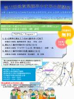スライド 1 - 滋賀医科大学 脳神経外科学講座