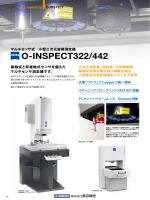 O-INSPECT322/442
