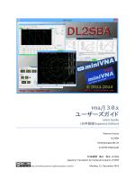 vna/J(PC用ソフト)ユーザーズガイド