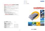 JIS A 9511 A種 押出法ポリスチレンフォーム保温板