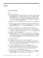 Cisco ISR-AX