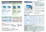 DX - 富士通直販WEB MART