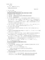 https://www.chiba-ep-bis.supercals.jp/portalPublic/