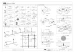 pdfファイル(487KB)