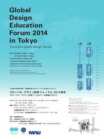 Brochure PDF (Japanese) - D