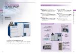 カタログ HLC-8321GPC/HT
