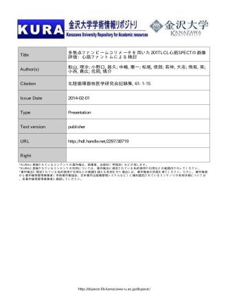 2 - 金沢大学