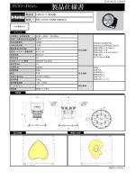製品名 LEDハイパワー投光器 型式 OH-101K9-100W-5000K-K