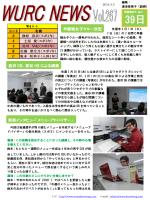 早慶戦女子クルー決定 倉沢 OB、高谷 OB による講義 部員インタビュー